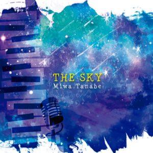 The Sky 田辺美輪